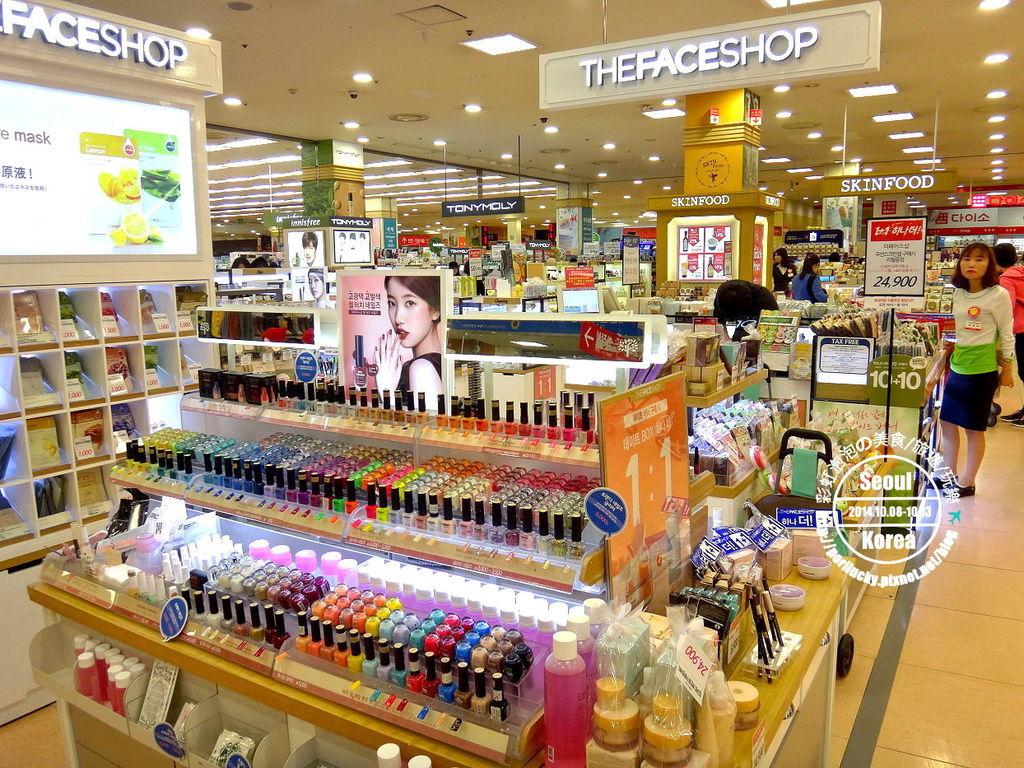 3.樂天超市-美妝區