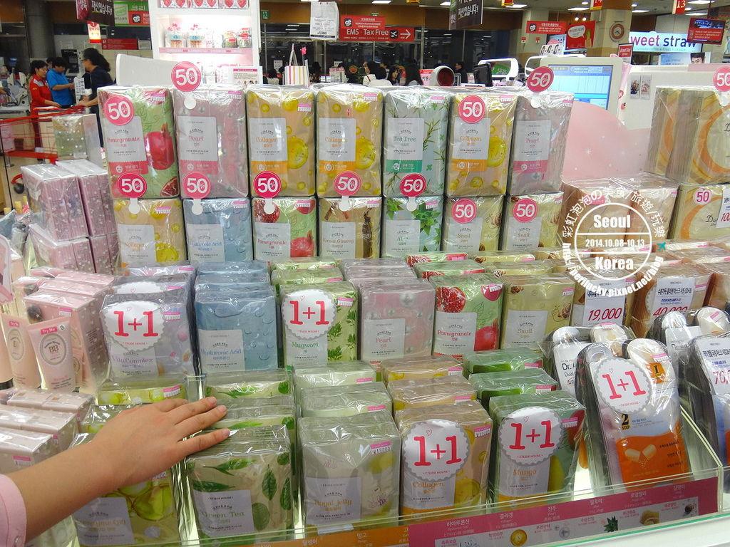 5.樂天超市-美妝區
