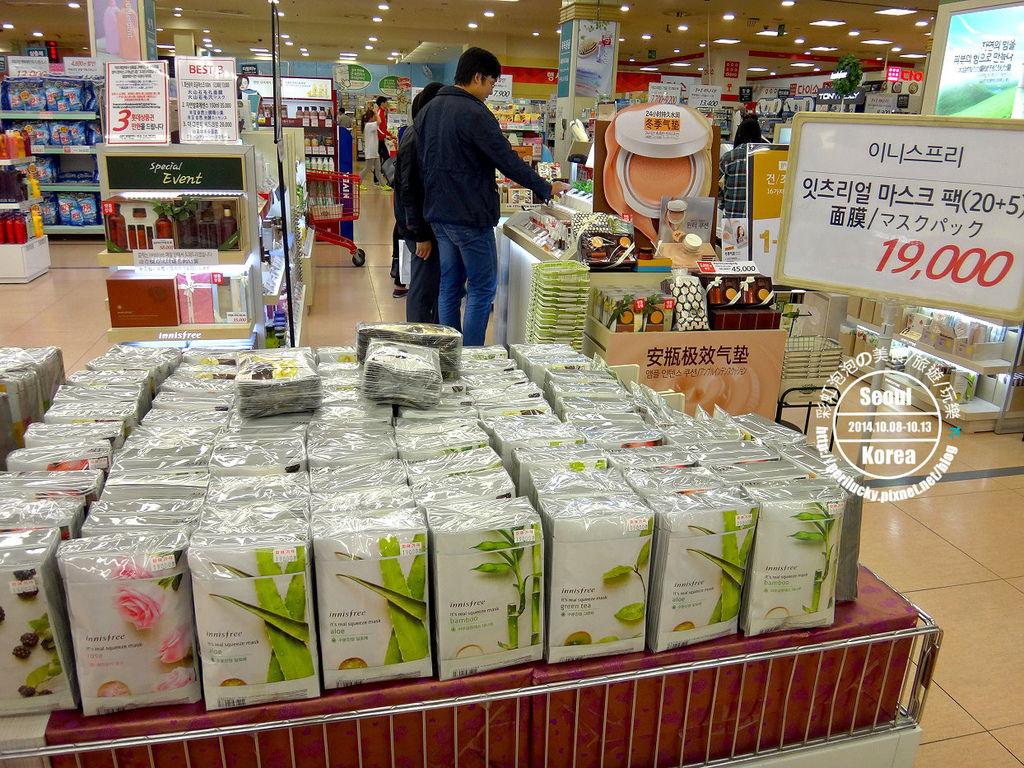 4.樂天超市-美妝區