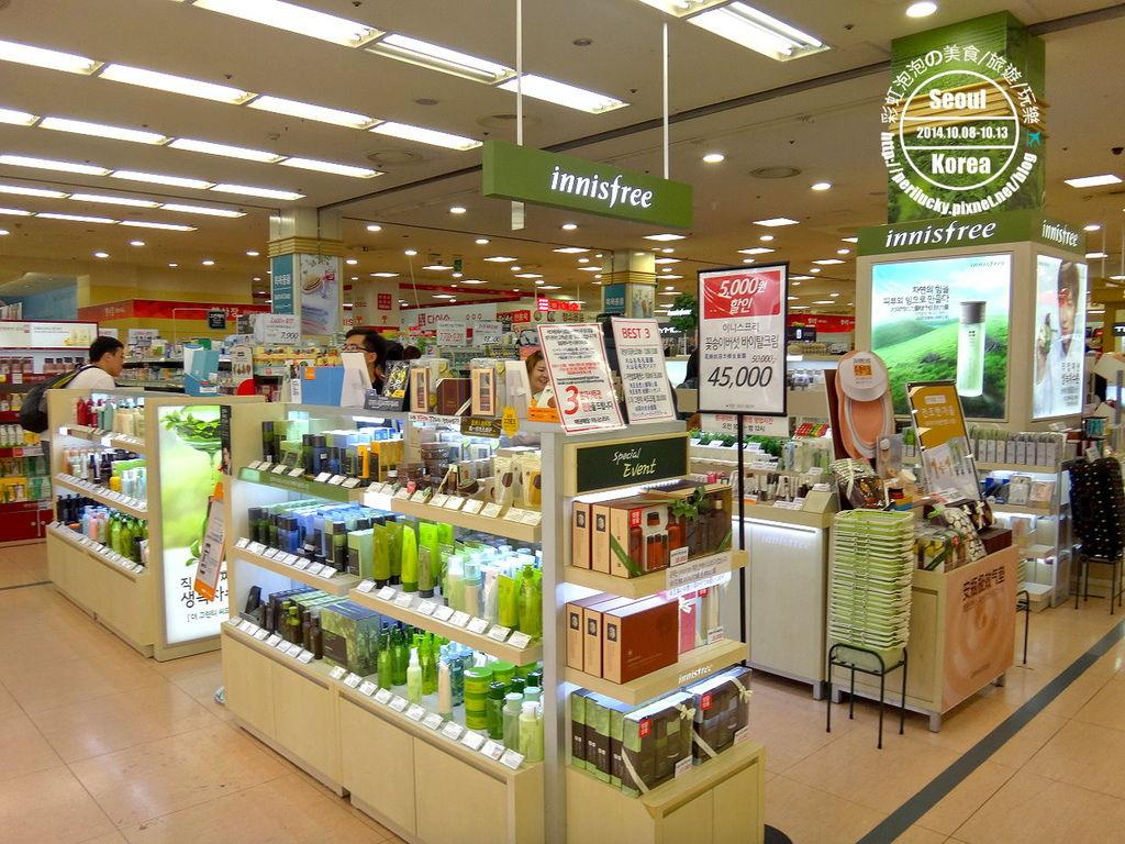 6.樂天超市-美妝區