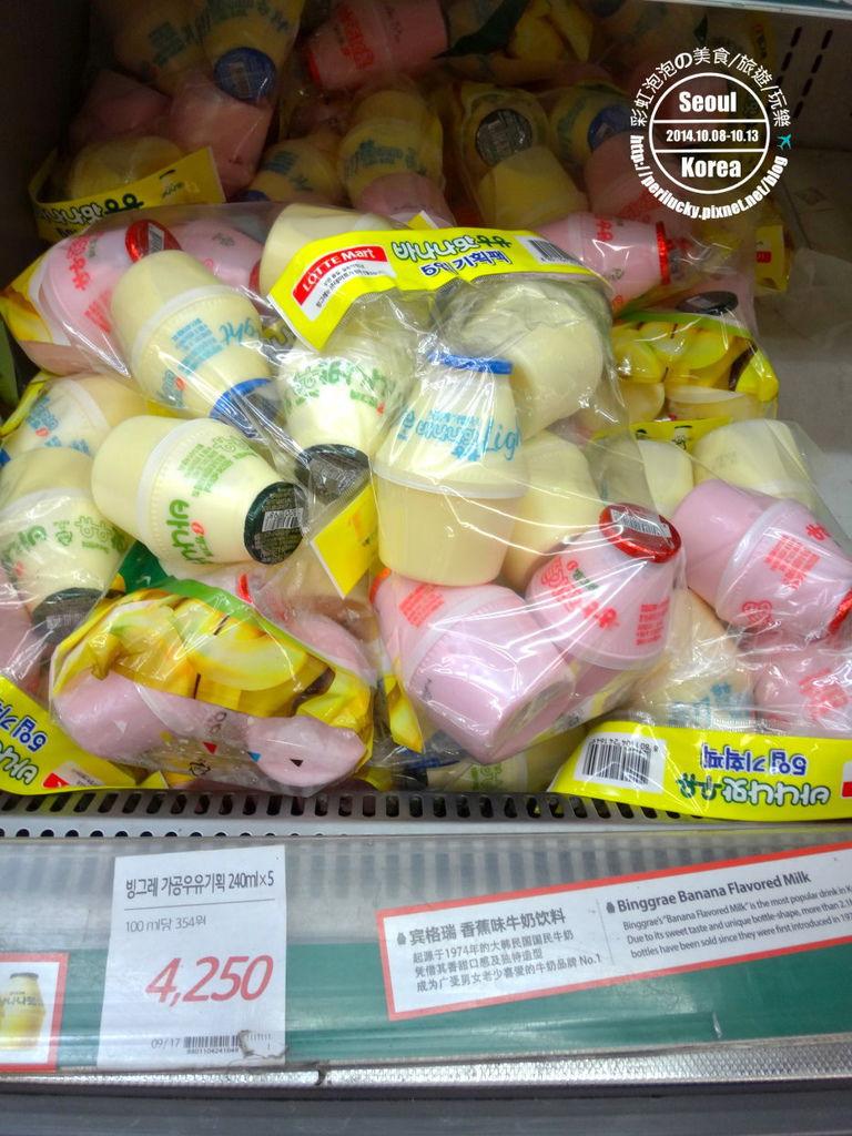 10.樂天超市-香蕉牛奶