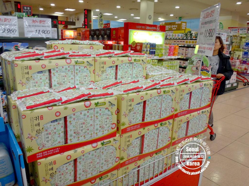 28.樂天超市-漢方衛生棉