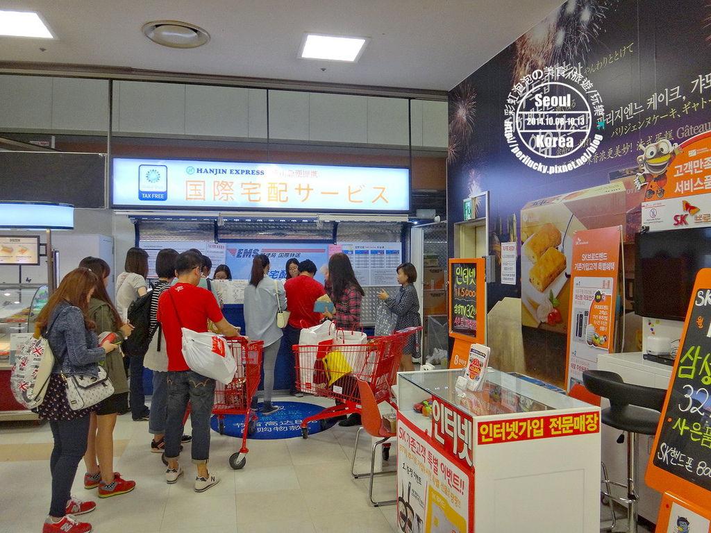 29.樂天超市-退稅、國際宅配
