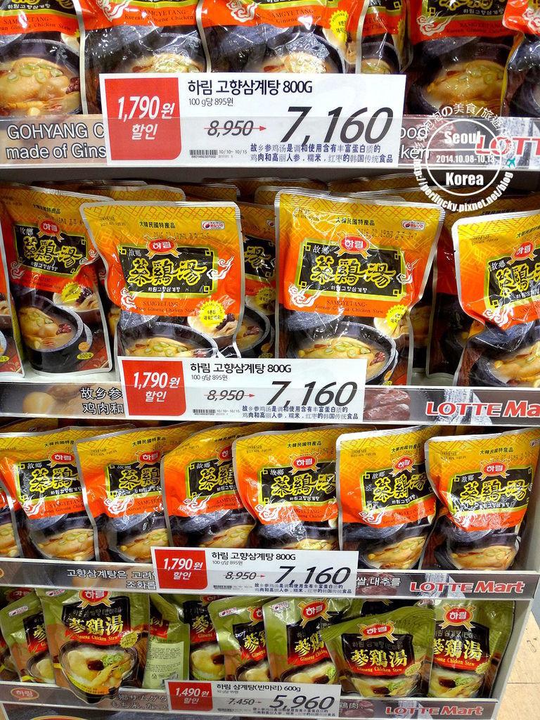 26.樂天超市-蔘雞湯