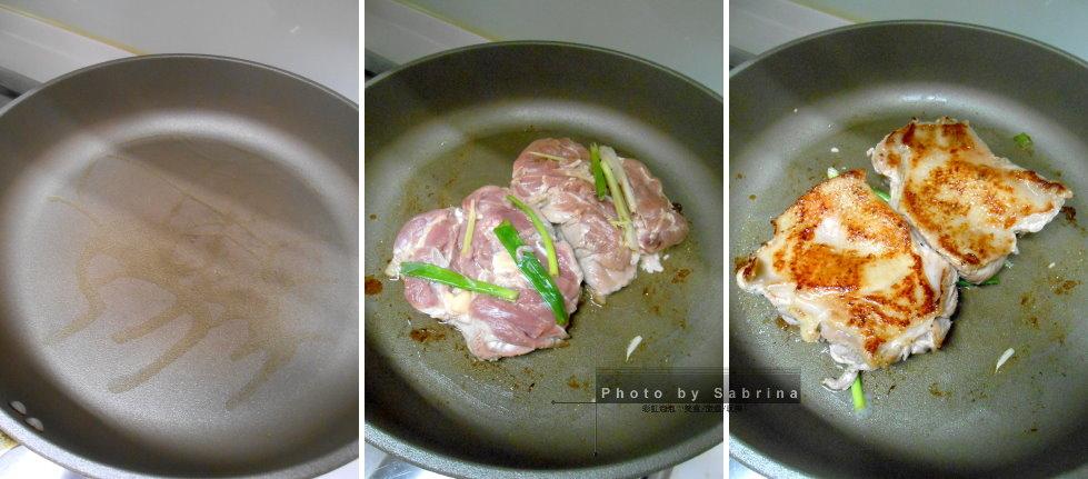 3.紹興白醬雞腿義大利麵製作流程
