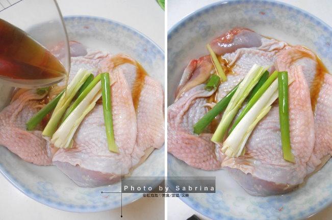 2.紹興白醬雞腿義大利麵製作流程