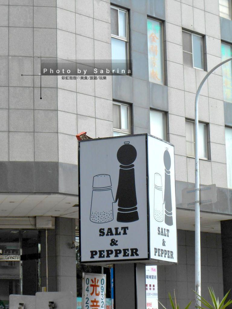 2.鹽與胡椒餐館招牌