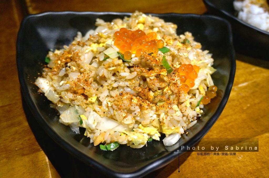 8.黑提燈-鮭魚卵炒飯
