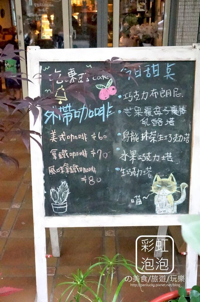 4.吃東西-招牌甜點、咖啡