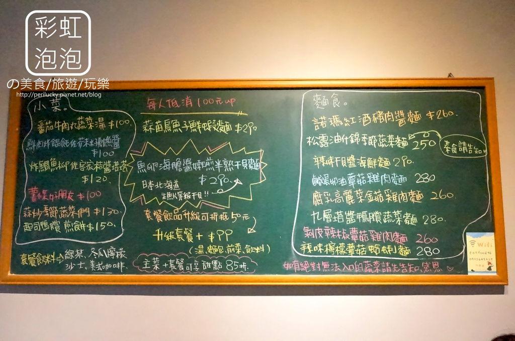 12.吃東西-MENU菜單