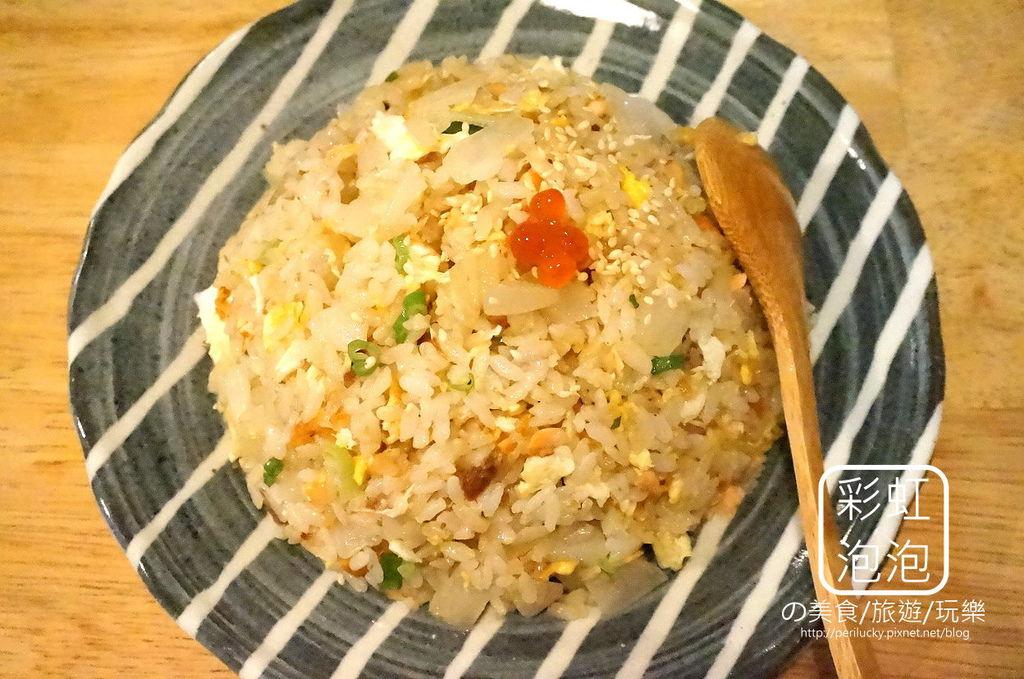 17.有樂町-鮭魚炒飯