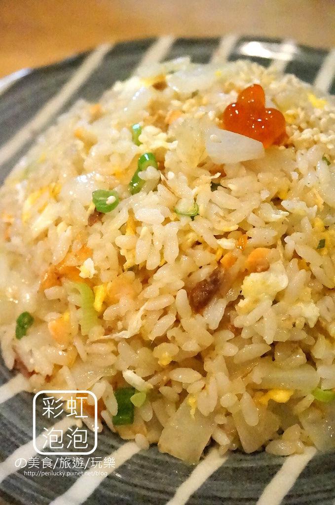 18.有樂町-鮭魚炒飯