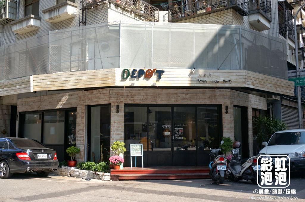 2.DEPOT小倉庫-外觀
