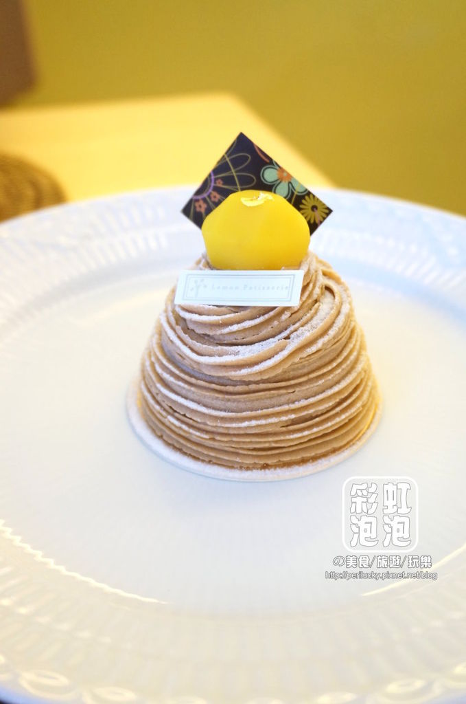 1.檸檬洋果子-