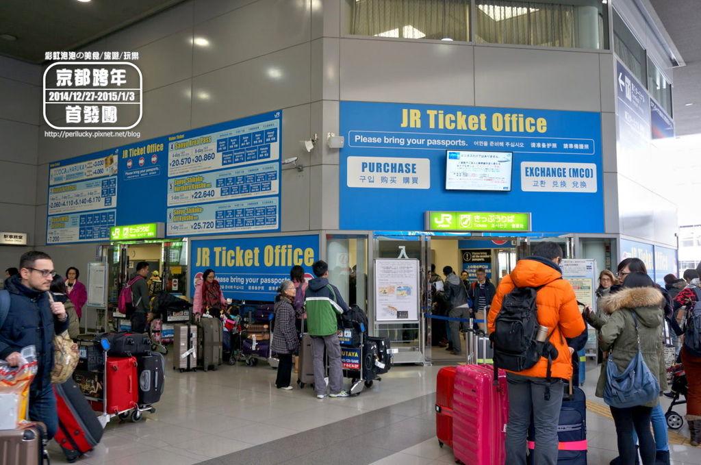 12.關西空港JR綠色窗口