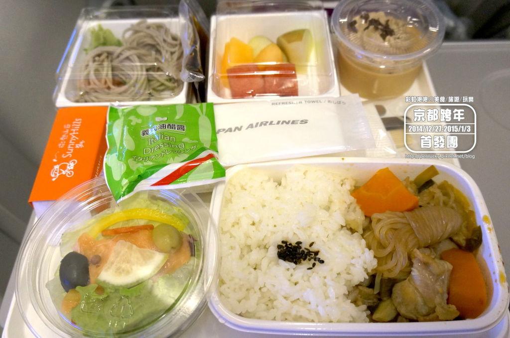 2.日本航空去程飛機餐