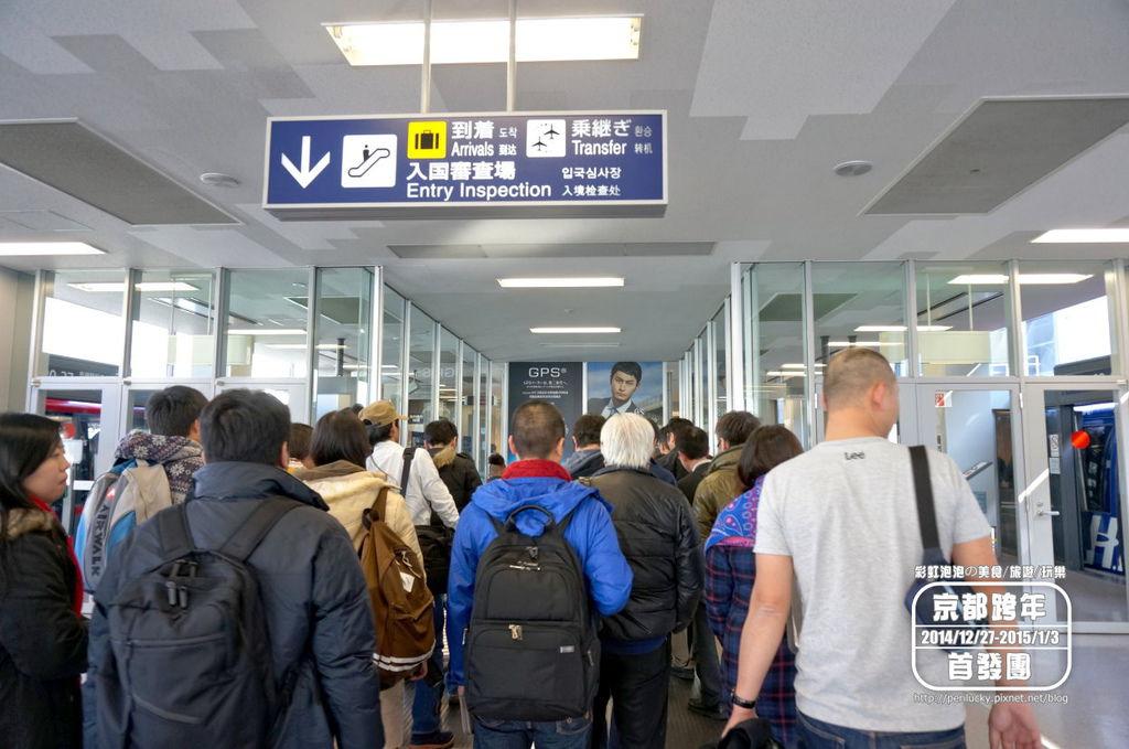 7.關西空港入境