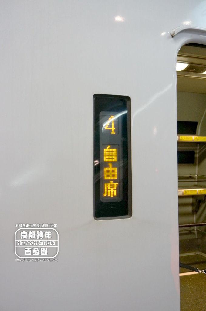 24.關西空港HARUKA往京都-自由席