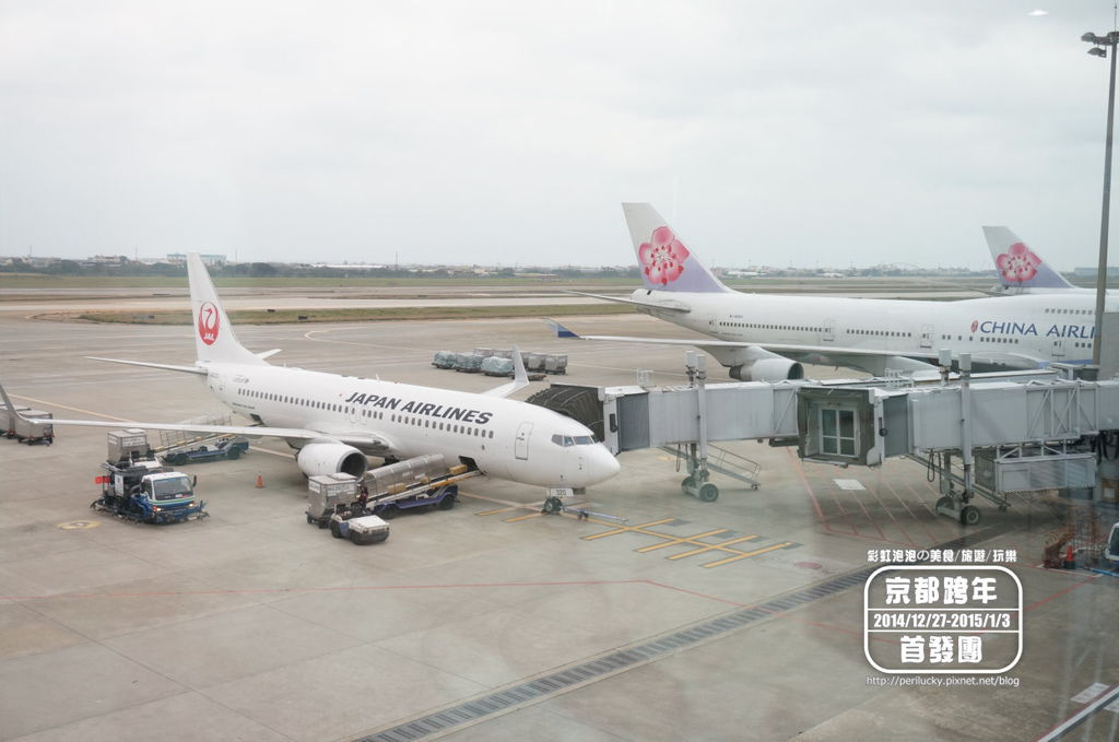 1.日本航空