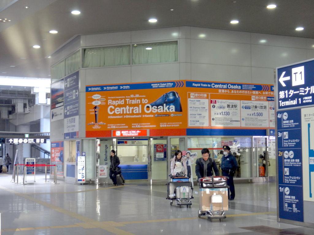 19關西空港南海電鐵售票口