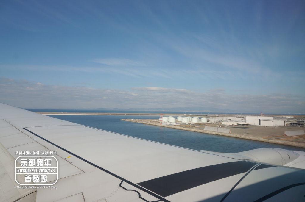 4.關西空港