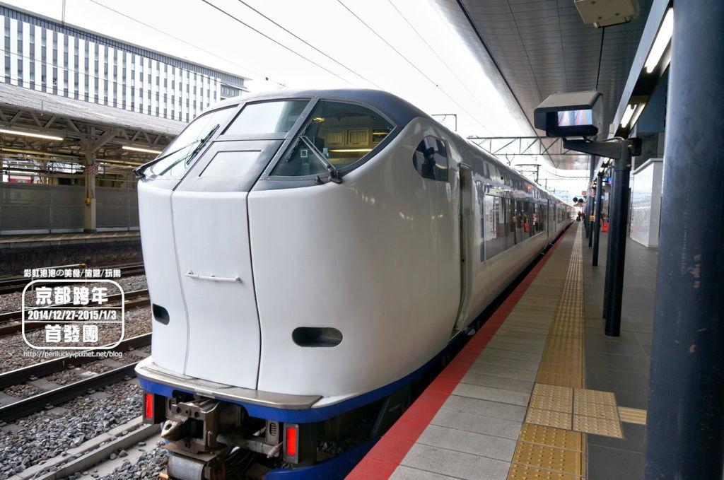 27.京都車站HARUKA往關西空港