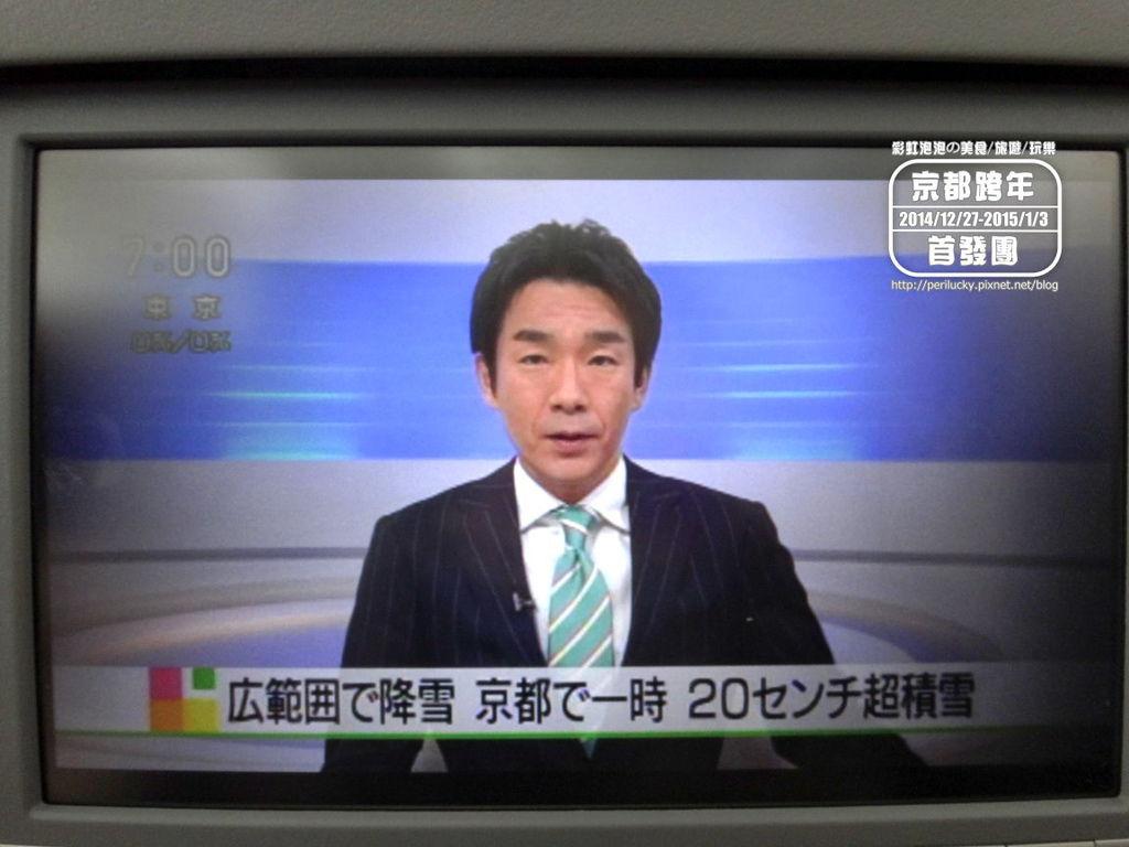36.京都50年來難得的大雪新聞報導