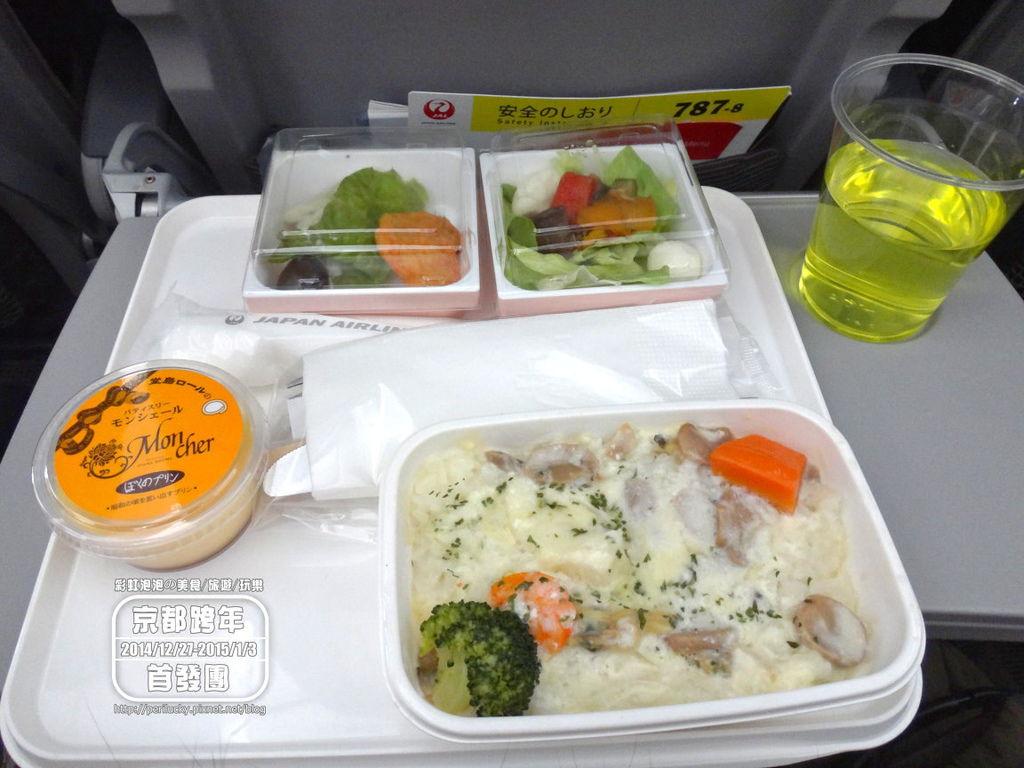 39.日本航空飛機餐