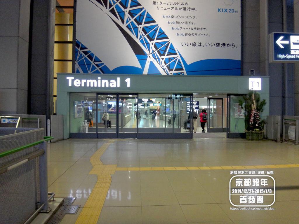 32.關西空港出境指引