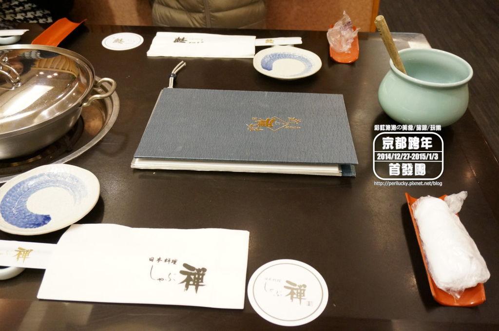 5.Shabuzen-京都四條通餐桌擺設