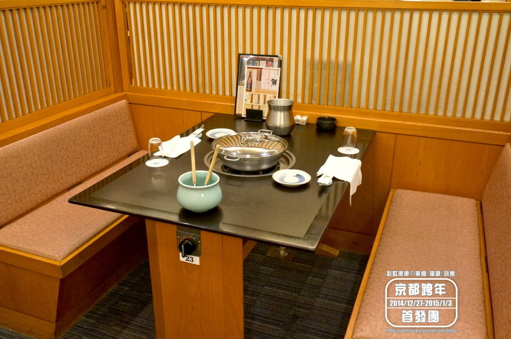 4.Shabuzen-京都四條通座位