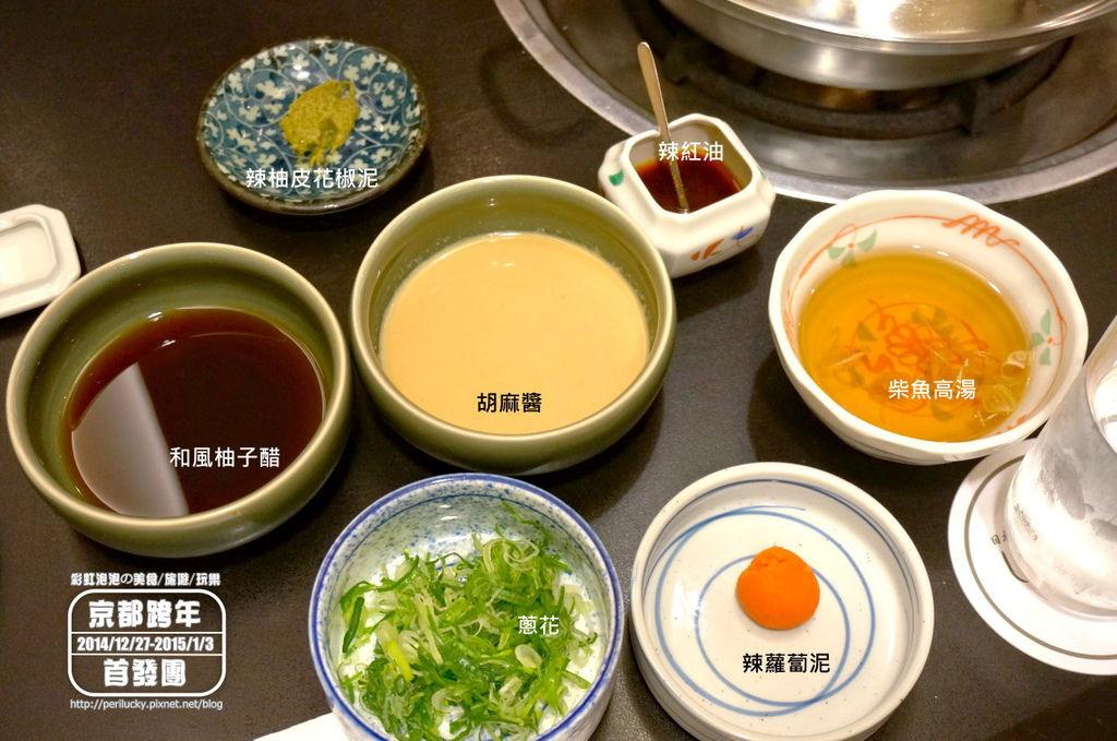 11.Shabuzen-沾醬、調味料