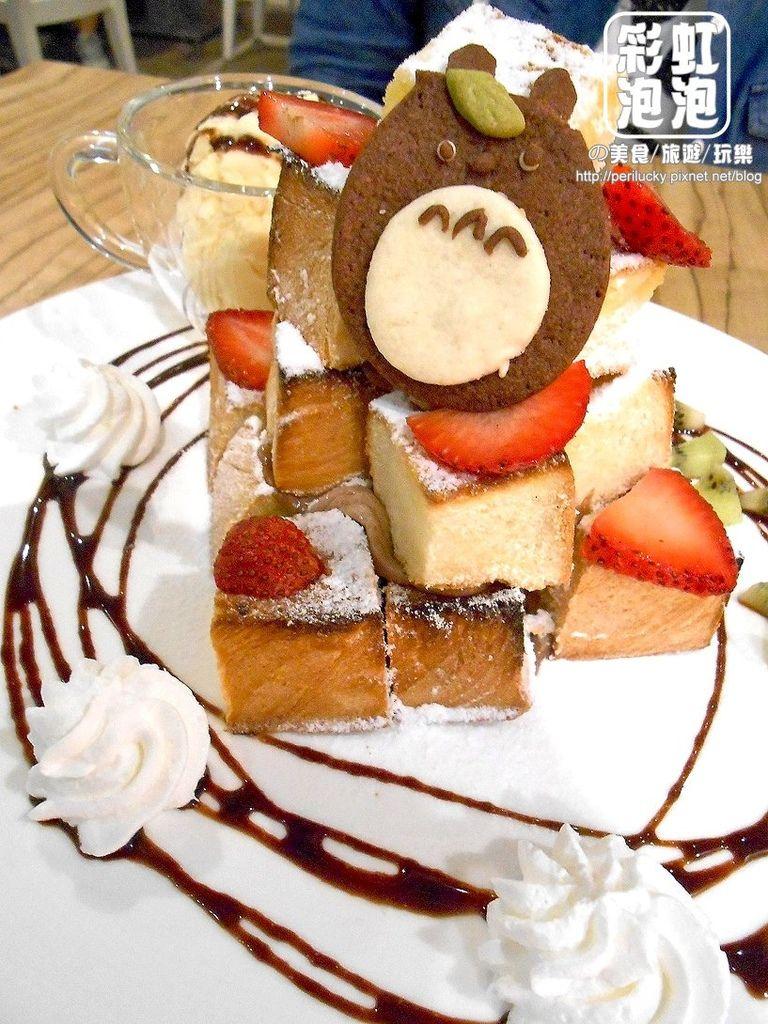 10.覺樂咖啡-冰淇淋丹麥金磚