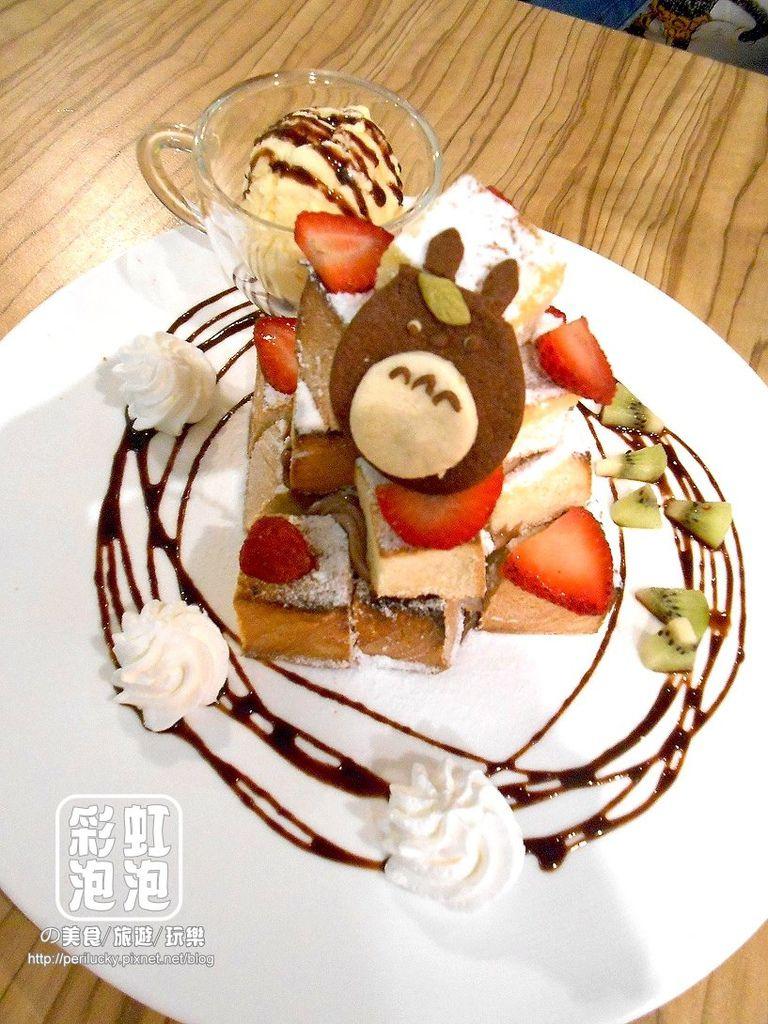 9.覺樂咖啡-冰淇淋丹麥金磚