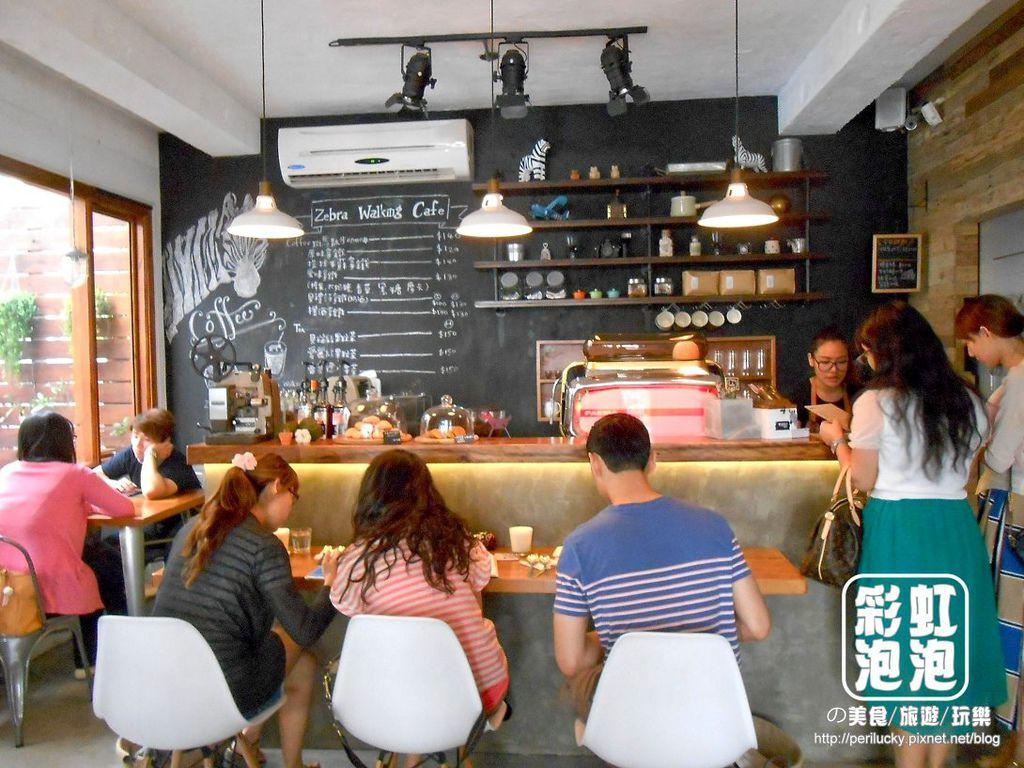 7.斑馬散步咖啡-一樓空間