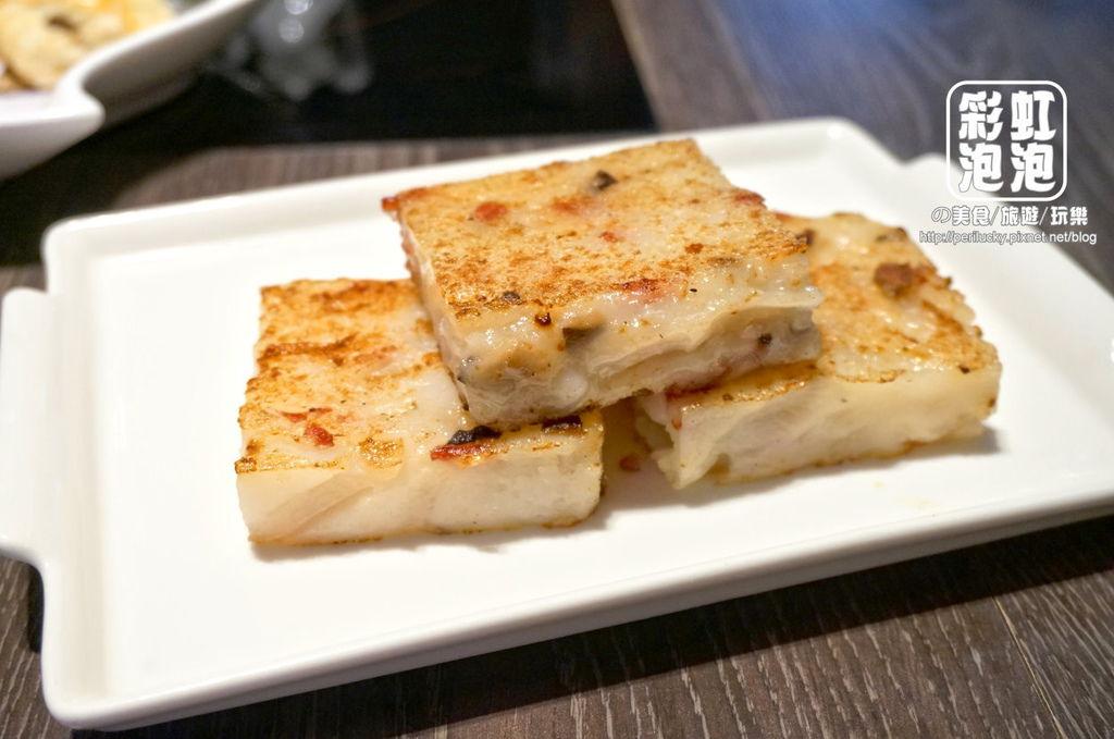 14.金悅軒-臘味蘿蔔糕