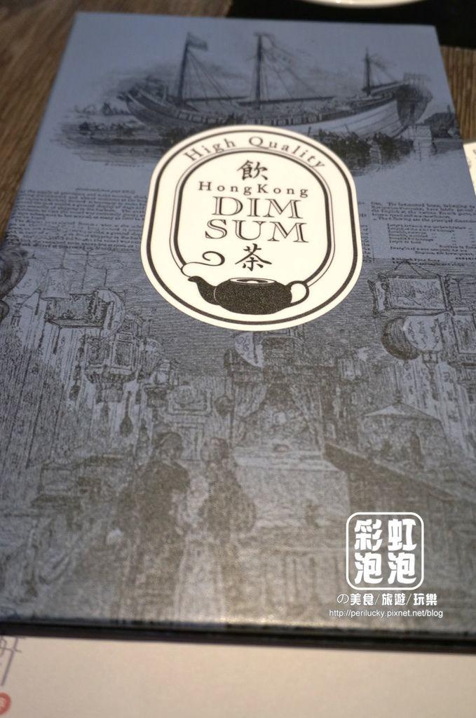 6.金悅軒-菜單