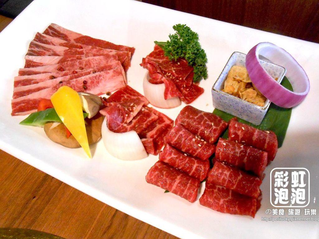 1.秋樂亭-牛肉拼盤