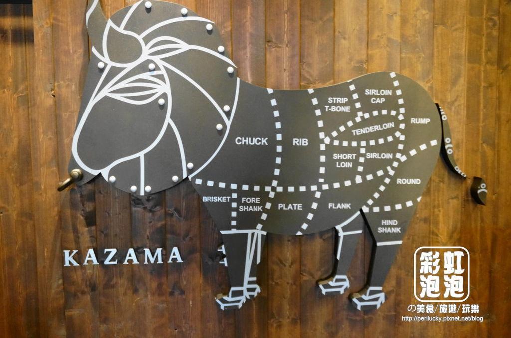 11.燒肉風間-牛肉部位名稱