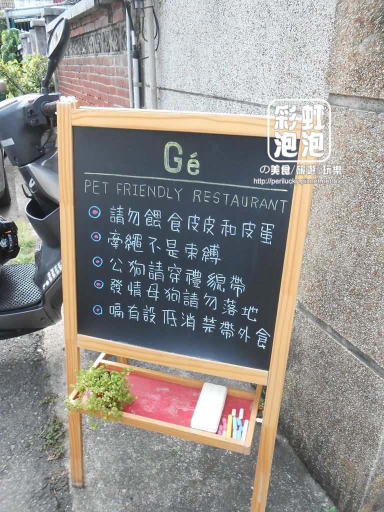 3.嗝咖啡gé cafe.jpg