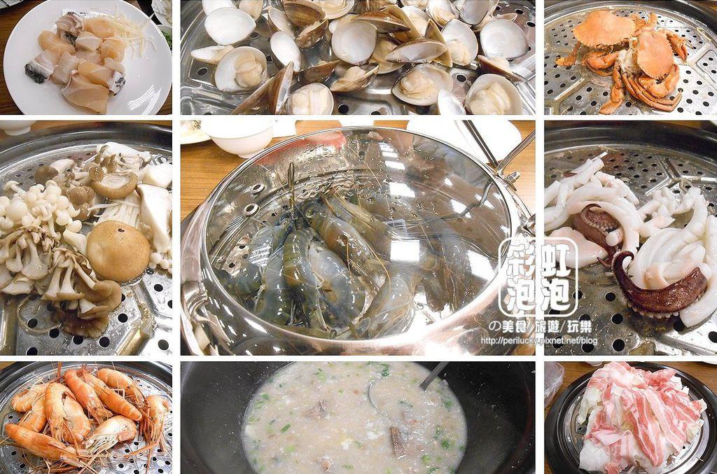 1.蒸籠宴.jpg