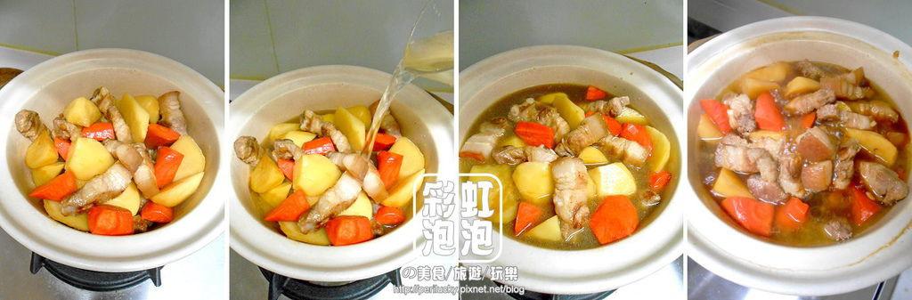 8.Ninben(銀貝)3倍濃縮鰹魚露-馬鈴薯燉肉.jpg