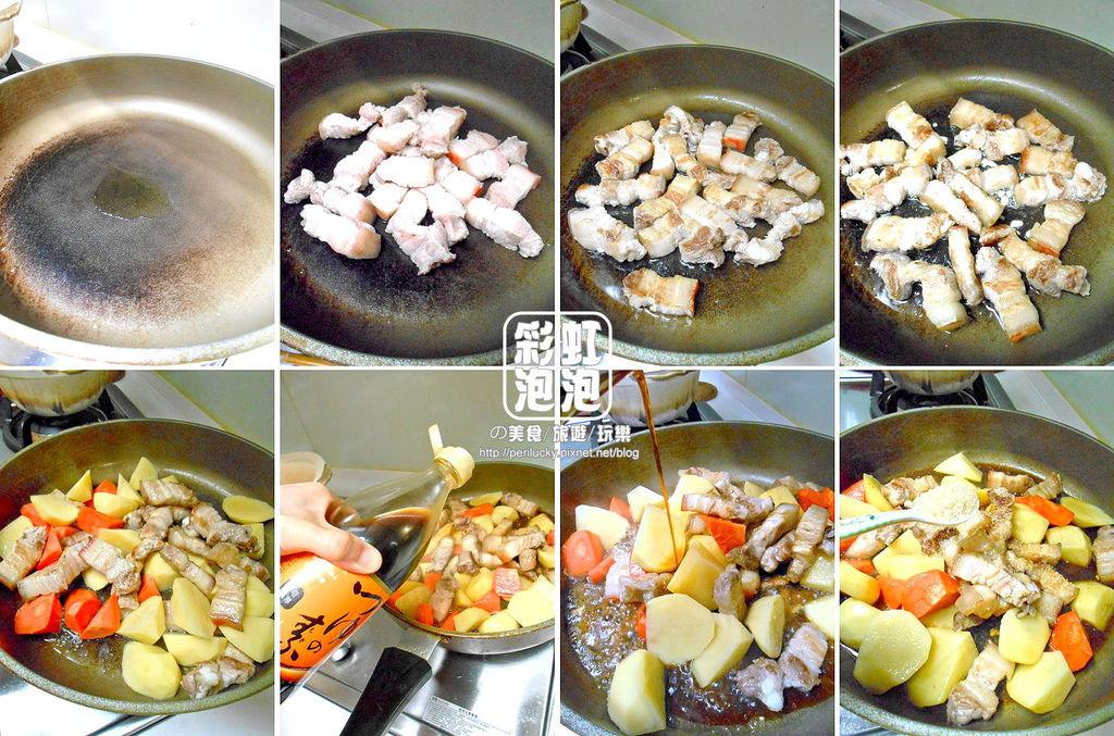 7.Ninben(銀貝)3倍濃縮鰹魚露-馬鈴薯燉肉.jpg