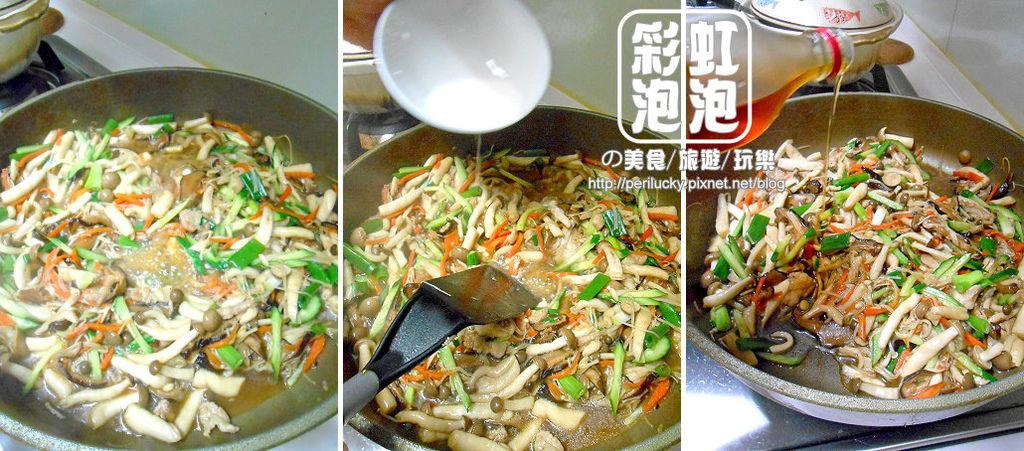 12.Ninben(銀貝)3倍濃縮鰹魚露-鰹魚風味燴百菇做法.jpg