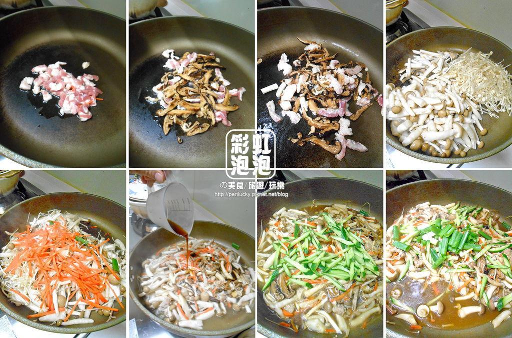 11.Ninben(銀貝)3倍濃縮鰹魚露-鰹魚風味燴百菇做法.jpg