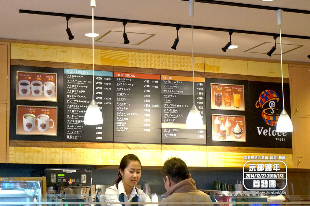 4.CAFFE VELOCE-MENU.JPG