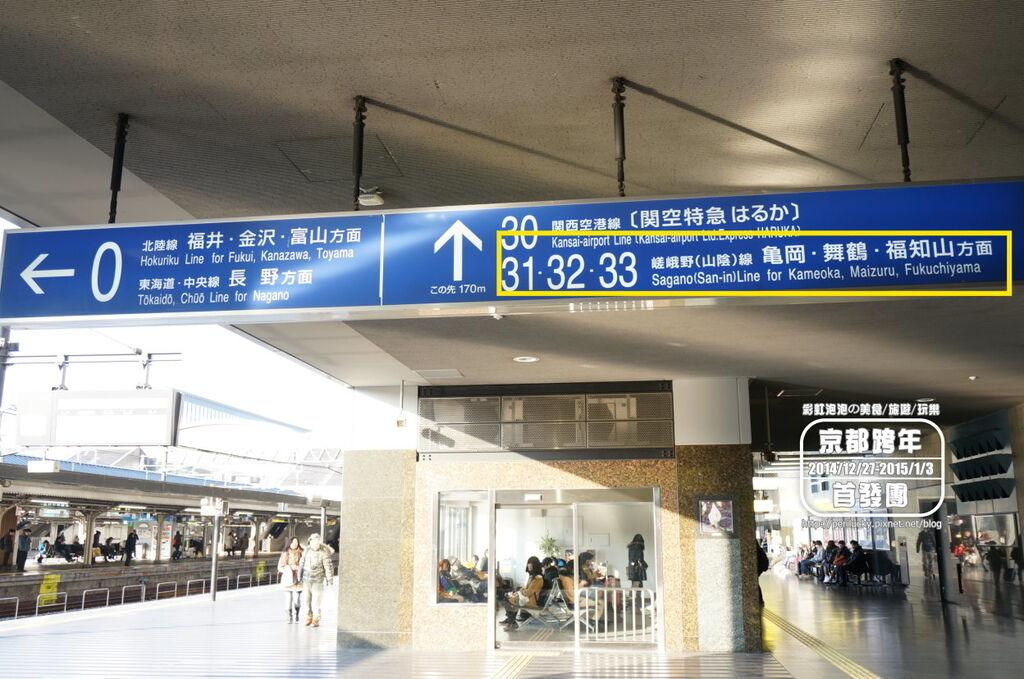 11.京都美山町-交通方式.jpg