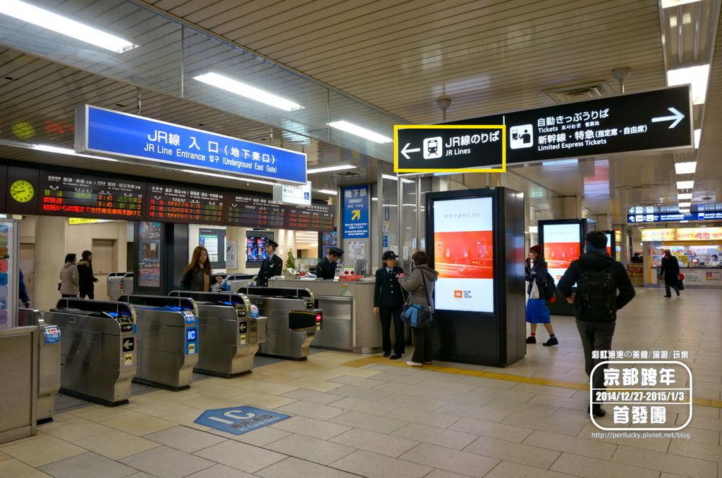 10.京都美山町-交通方式.jpg
