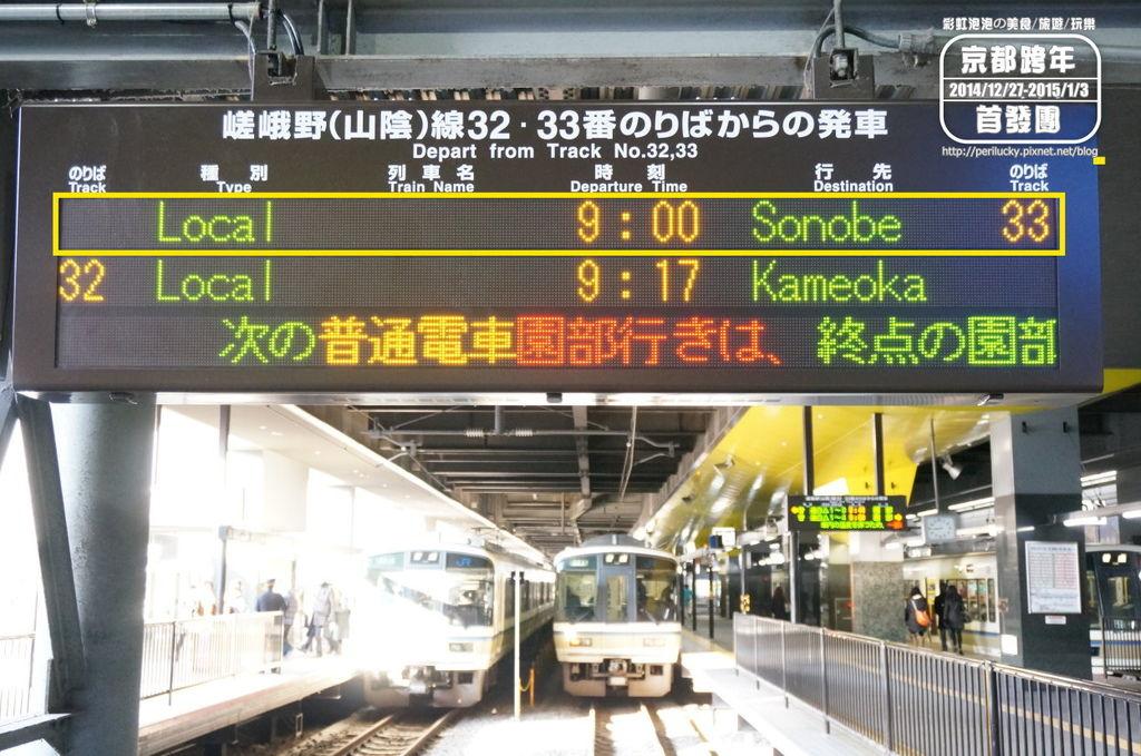 14.京都美山町-交通方式.jpg