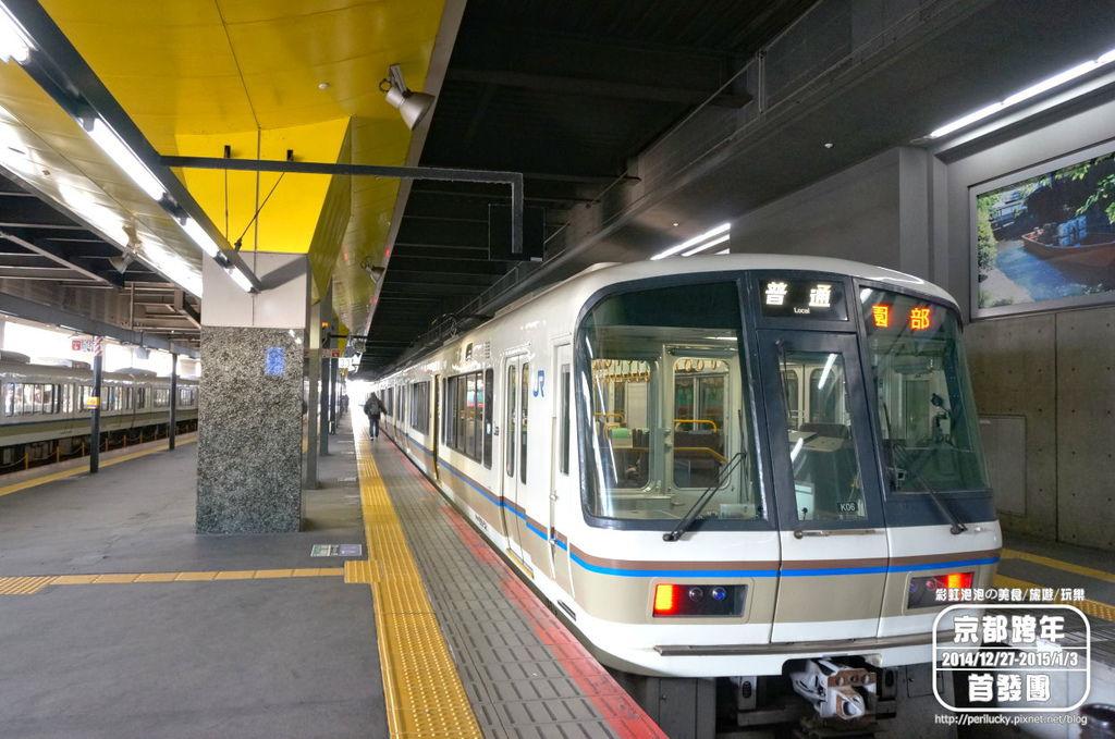 15.京都美山町-交通方式.jpg